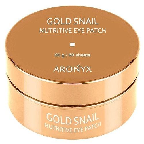 Aronyx Патчи Gold Snail Nutritive Eye Patch для Глаз Гидрогелевые с Муцином Улитки и Золотом, 60 шт aronyx патчи marine aqua energy eye patch гидрогелевые с морскими водорослями 60 шт