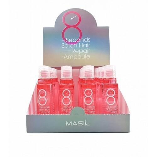 Masil Ампулы 8 Seconds Salon Essence Hair Repair Ampoule для Волос Восстанавливающие, 15 мл*20 шт