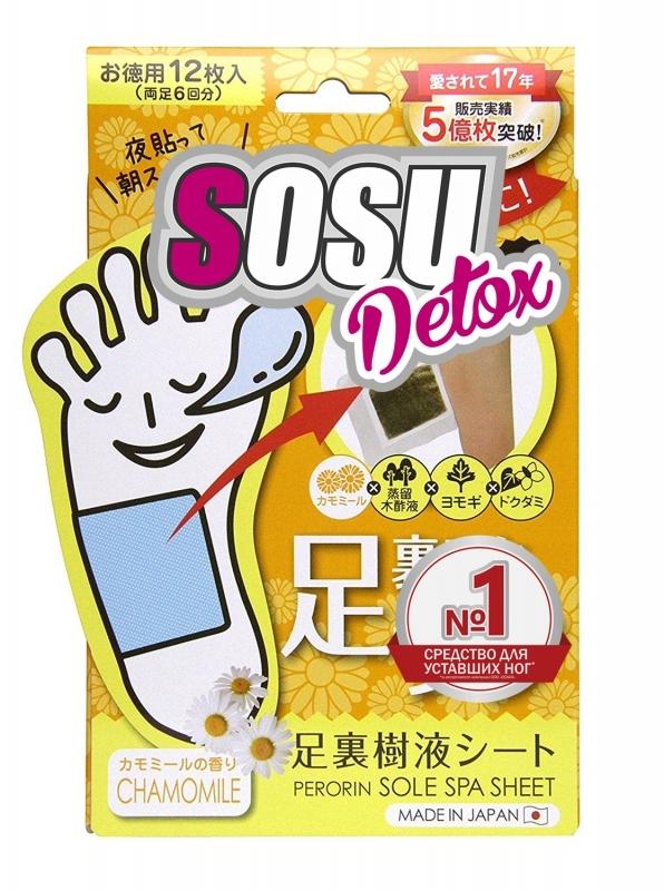 Sosu Патчи Detox для Ног с Ароматом Ромашки, 1 пара