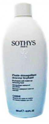 Sothys Масло Modelling Body Oil Моделирующее (Массажное), 1500 мл
