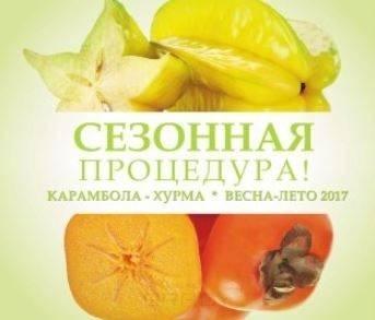 Sothys Маска Альгинатная Хурма-Карамбола Peel-Off Mask Persimmon and Starfruit, 600г альгинатная маска хурма карамбола peel off mask persimmon and starfruit 600 г