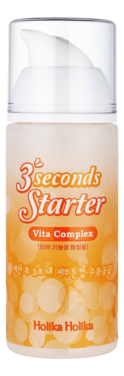 Holika Сыворотка Three Seconds Starter Vita Complex для Лица Витаминная 3 секунды, 150 мл