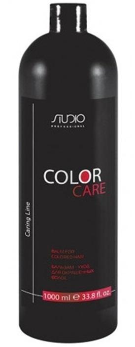 Kapous Studio Шампунь-Уход для Окрашенных Волос Color Care, 1000 мл шампуньуход для окрашенных волос color care 350 мл kapous professional studio