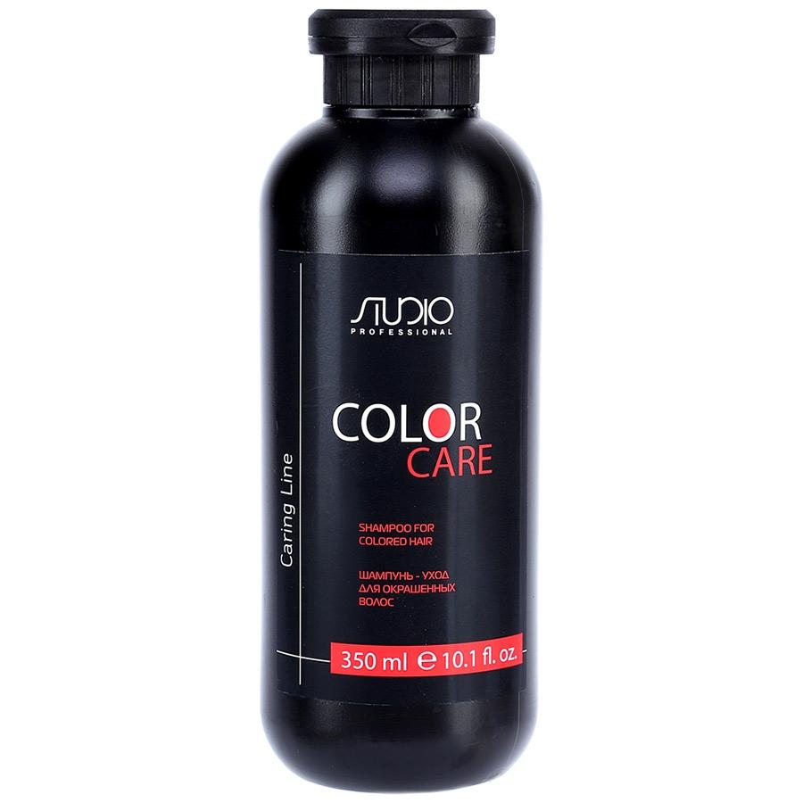Kapous Studio Шампунь-Уход для Окрашенных Волос Color Care, 350 мл шампуньуход для окрашенных волос color care 350 мл kapous professional studio