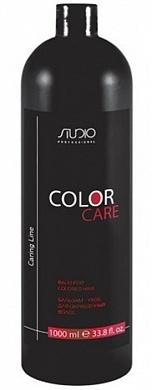 Kapous Studio Бальзам для Окрашенных Волос Color Care, 1000 мл