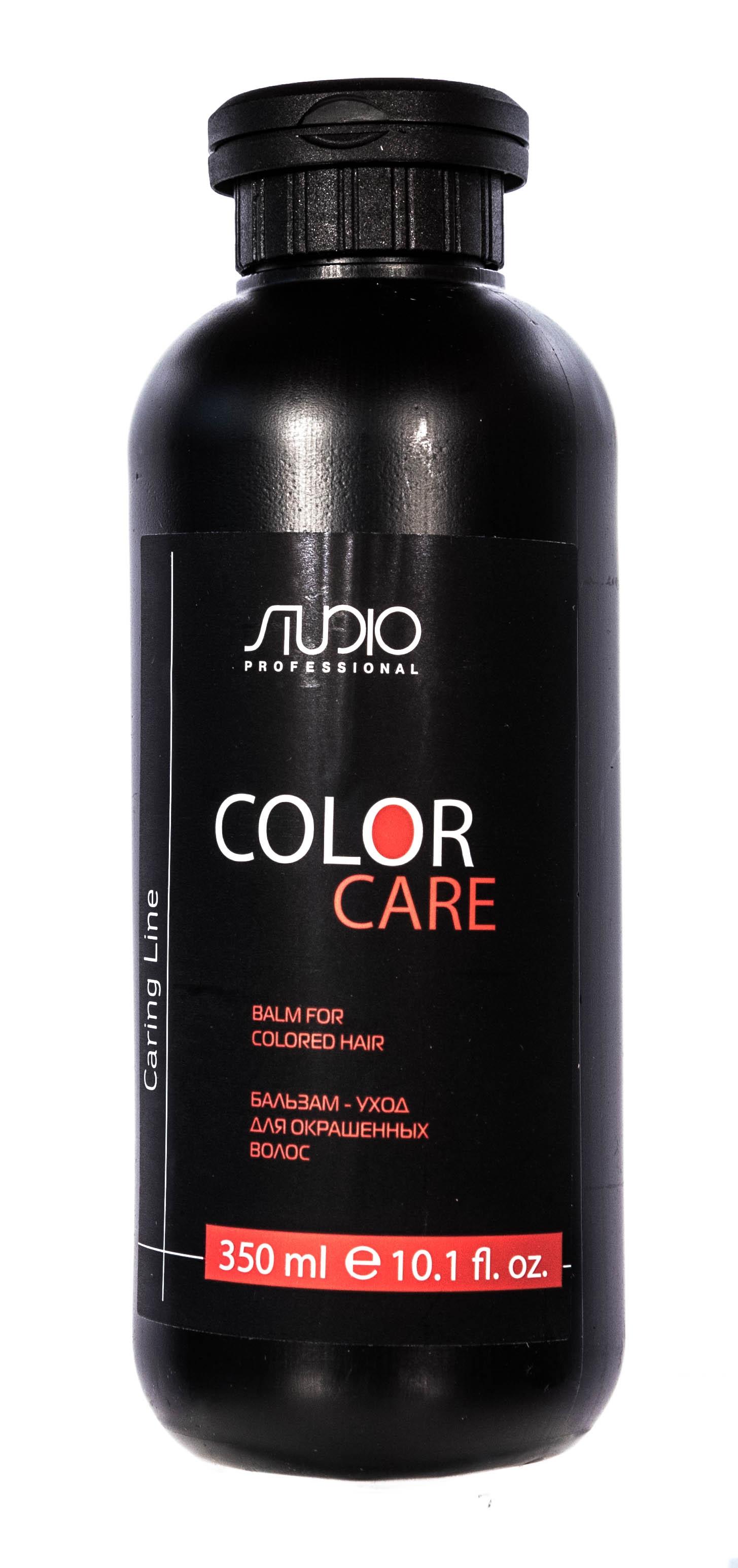 Kapous Studio Бальзам для Окрашенных Волос Color Care, 350 мл