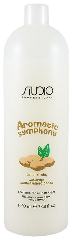 Kapous Studio Professional Шампунь для Всех Типов Волос Aromatic Symphony Молочко Миндального Ореха, 1000 мл бальзам для всех типов волос молочко миндального ореха 1000 мл kapous professional для всех типов волос