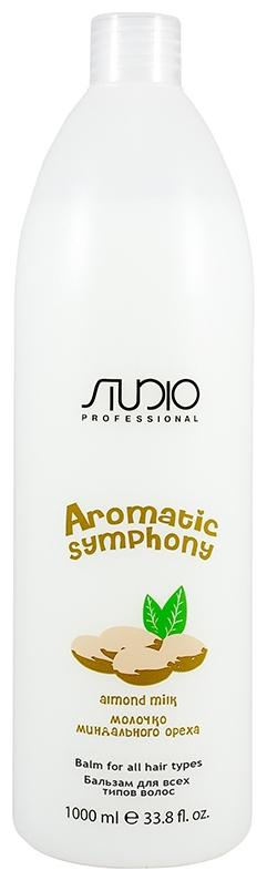 Kapous Studio Professional Бальзам для Всех Типов Волос Aromatic Symphony Молочко Миндального Ореха, 1000 мл бальзам для всех типов волос kapous aromatic symphony черная смородина 1000 мл