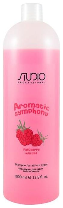 Kapous Studio Professional Шампунь для Всех Типов Волос Aromatic Symphony Малина, 1000 мл