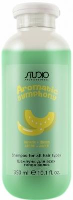 Kapous Studio Professional Шампунь для Всех Типов Волос Aromatic Symphony Банан и Дыня, 350 мл