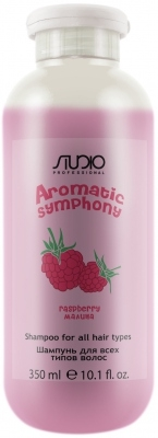 Kapous Шампунь Aromatic Symphony для Всех Типов Волос Малина, 350 мл kapous studio professional шампунь для всех типов волос aromatic symphony маракуйя 350 мл
