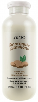 Kapous Studio Professional Шампунь для Всех Типов Волос Aromatic Symphony Молочко Миндального Ореха, 350 мл бальзам для всех типов волос молочко миндального ореха 1000 мл kapous professional для всех типов волос