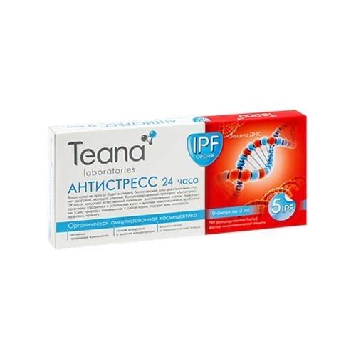 Teana Антистресс 24 Часа, 10 амп * 2 мл