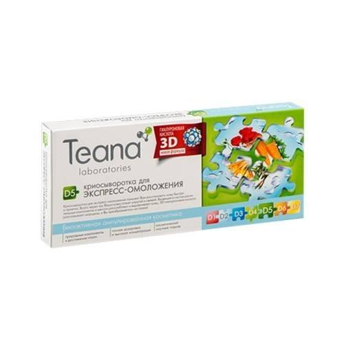 Teana Крио-Сыворотка для Экспресс-Омоложения, 10 амп * 2 мл стоимость
