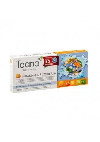 Teana Сыворотка «Витаминный Коктейль» (А + Е + Пантенол), 10 амп * 2 мл teana сыворотка морской коктейль 10 амп х 2 мл