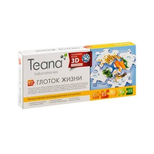 Teana Сыворотка «Глоток Жизни» (Оживляющий Кожу), 10 амп * 2 мл
