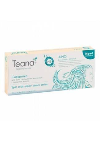 Teana JUNO Сыворотка для Восстановления Кончиков Секущихся Волос, 10 амп*5 мл