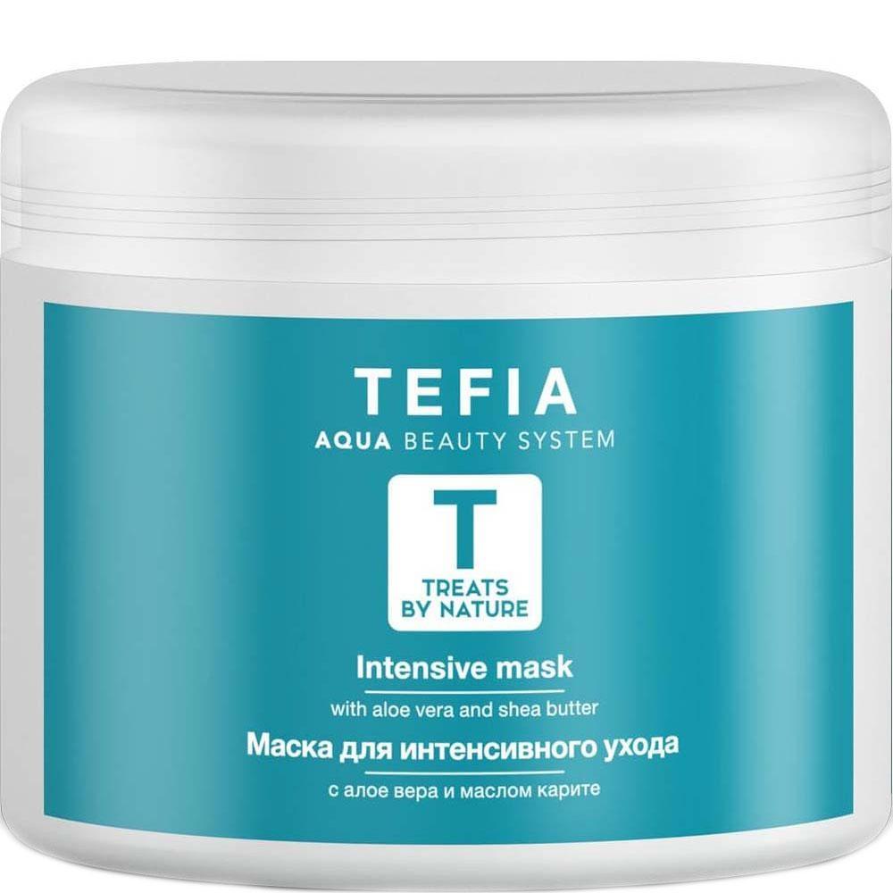 Tefia Маска для Интенсивного Ухода, 500 мл детокс маска для интенсивного увлажнения h detox mascara intensiva intensive mask