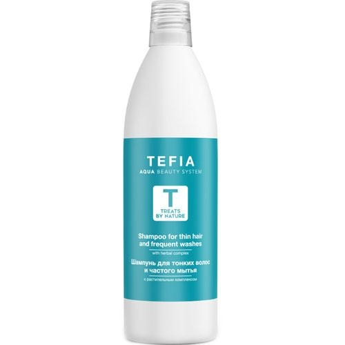Tefia Шампунь для Тонких Волос и Частого Мытья, 1000 мл шампунь бальзам чистая линия для частого мытья 2в1 400 мл
