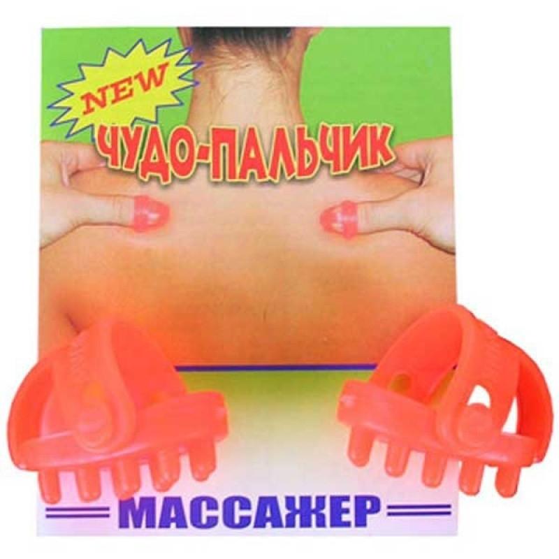 Фото - Торг Лайнс Массажер Чудо-Пальчик торг лайнс массажер чудо пальчик