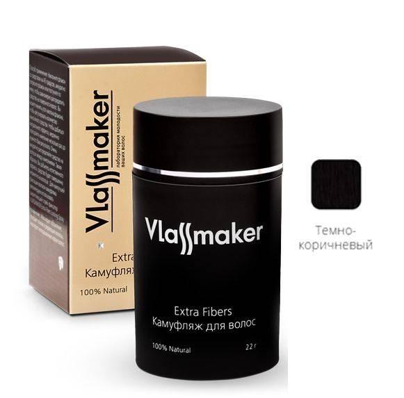 Vlassmaker Камуфляж Тёмно-Коричневый, 22г