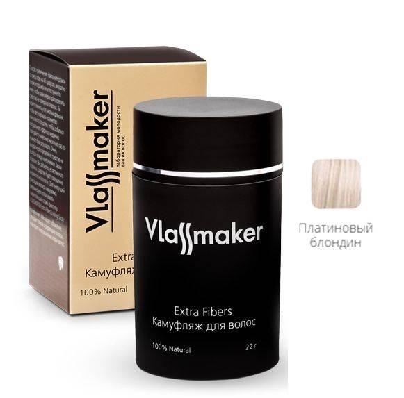 Vlassmaker Камуфляж Платиновый Блондин, 22г