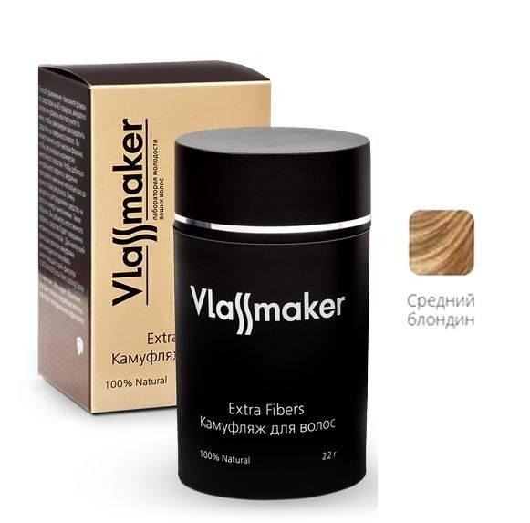 Vlassmaker Камуфляж Средний Блондин, 22г