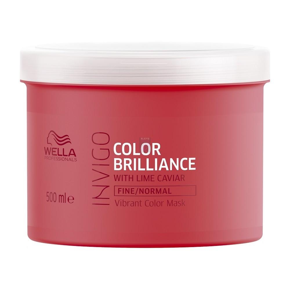Wella Маска Invigo Brilliance для Окрашенных Нормальных и Тонких Волос, 500 мл цены онлайн