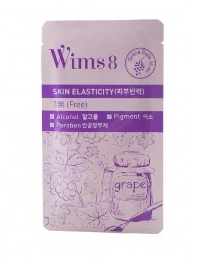 Wims8 Маска с Экстрактом Винограда на Нетканой Основе Grape Daily Mask, 10 шт