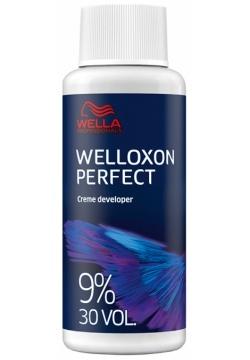 Wella Эмульсия Welloxon 9%, 60 мл