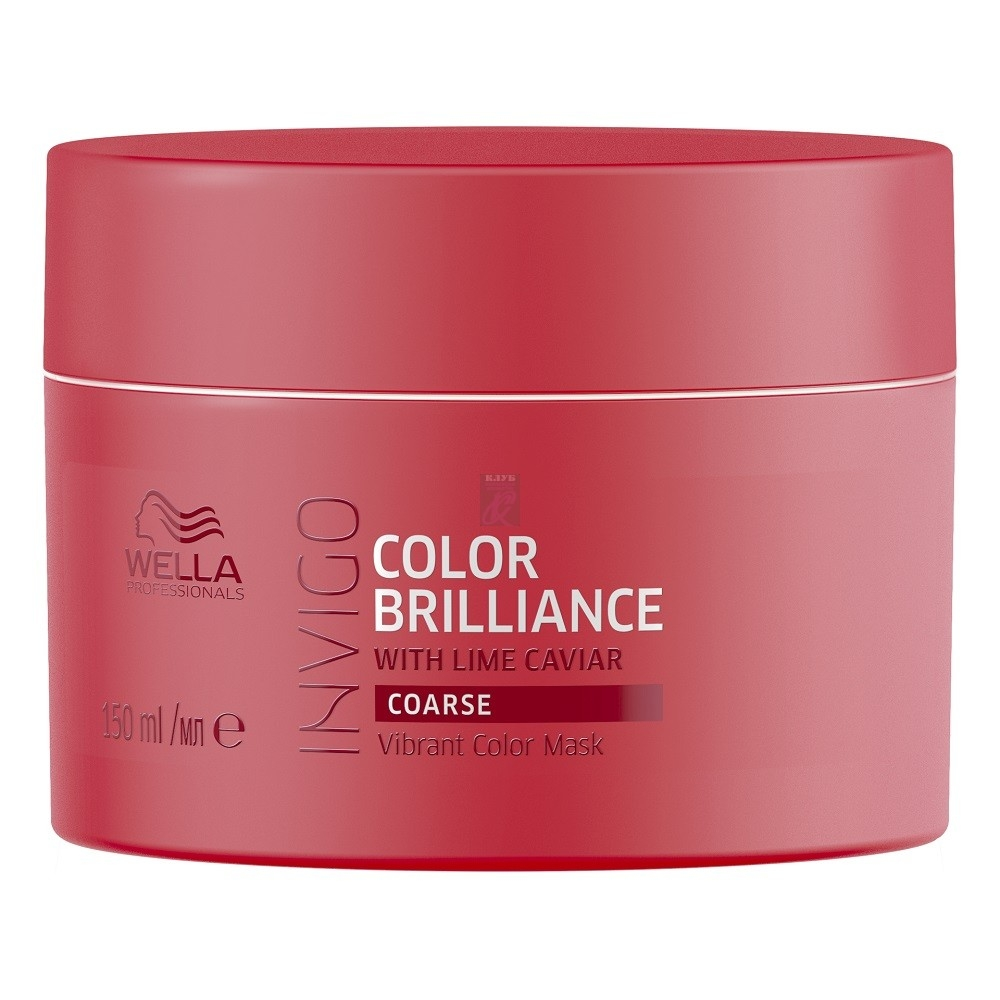 Wella Маска Invigo Brilliance для Окрашенных Жестких Волос, 150 мл