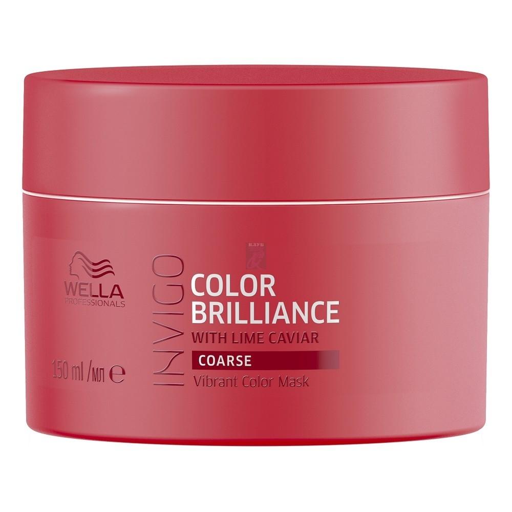 Wella Маска Invigo Brilliance для Окрашенных Жестких Волос, 150 мл маска спрей 15 в 1 для окрашенных волос all in one selective 150 мл