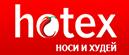 Hotex